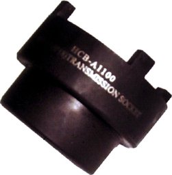 [159-A1100] 64mm 4 Lug Transmission Socket